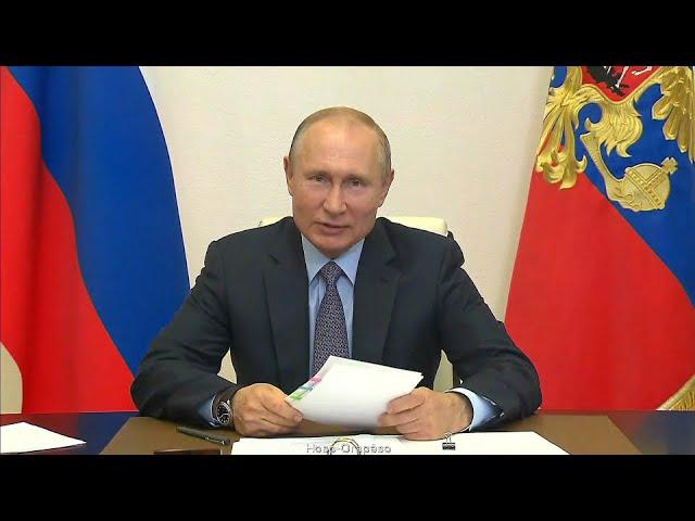 «Больше, чем просто средство общения»: Путин назвал русский язык основой национальной идентичности