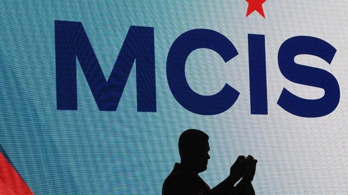 Церемония открытия IX Московской конференции по международной безопасности — LIVE