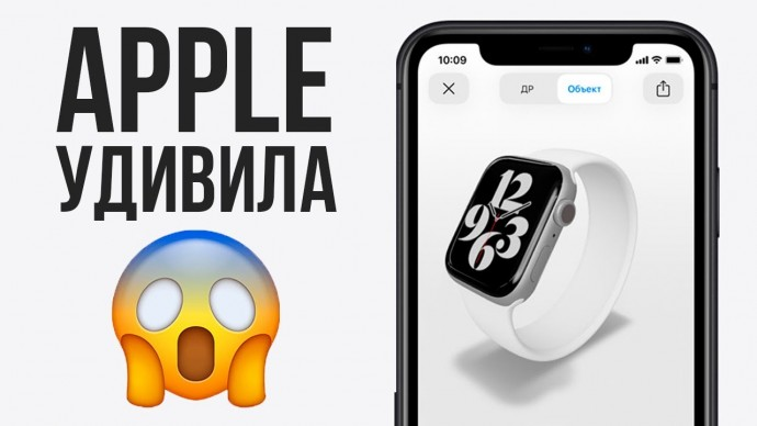 Apple, ЧЁ ТАК ДЕШЕВО?
