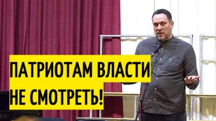 Мощная речь Максима Шевченко о современной России!