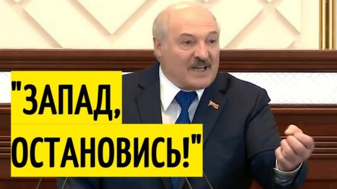 Срочно! Мощное ОБРАЩЕНИЕ Лукашенко в Парламенте Белоруссии!