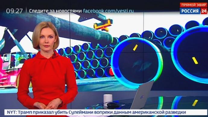 Срочно! Мировая РЕАКЦИЯ на ПРОТИВОСТОЯНИЕ США и Ирана и ГАЗОВАЯ ВАКХАНАЛИЯ на Украине