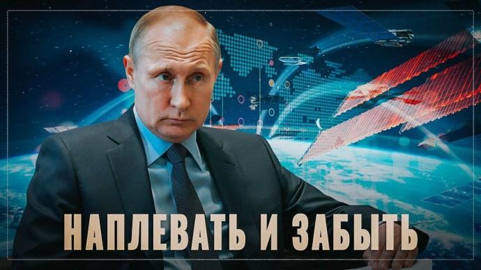 И пускай они исходят на соплю! Фатальное бессилие Запада и страх перед Россией