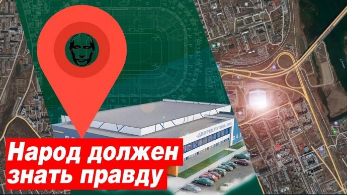 Мы нашли ещё 50 «дворцов Путина» и… устали считать дальше (КОММЕНТЫ ОТКЛЮЧЕНЫ ЮТУБОМ!!!)