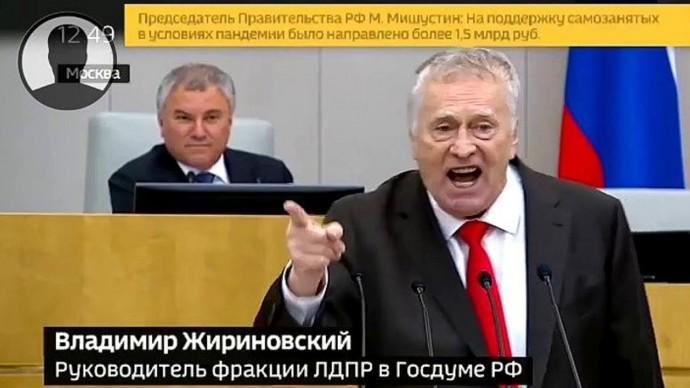Жириновский РАЗНОСИТ Госдуму! МОЩНАЯ речь в защиту Фургала!