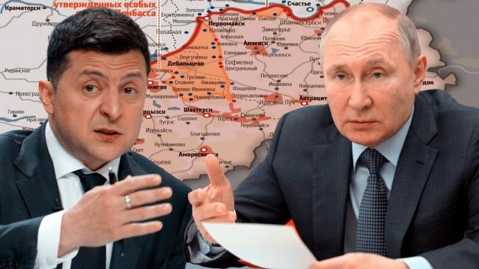 Что осталось сделать России для присоединения Донбасса?