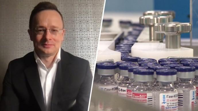 «Мне было не о чем беспокоиться»: глава МИД Венгрии о прививке «Спутником V»