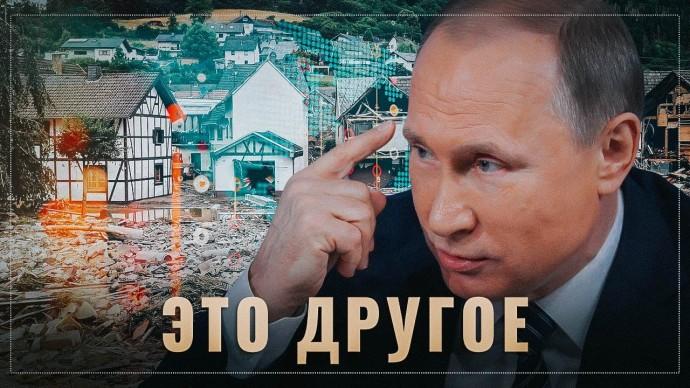 Этодругин Форте. Как «цивилизованный мир» и «отсталая Россия» справлялись с наводнениями