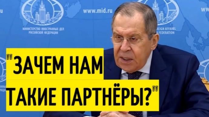 Срочно! Лавров доложил Путину о БЕСПРЕДЕЛЕ западных коллег!