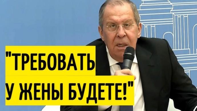 Срочно! Заявление Лаврова ОШЕЛОМИЛО самоуверенный Запад!
