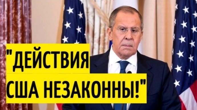 Срочное заявление Лаврова о РАЗГРАБЛЕНИИ американцам Сирии!