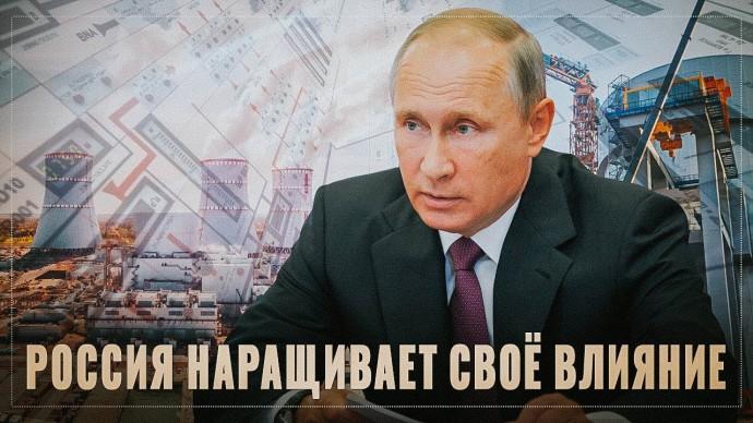 В Польше негодуют: Россия теснит конкурентов, Путин обретает огромное влияние