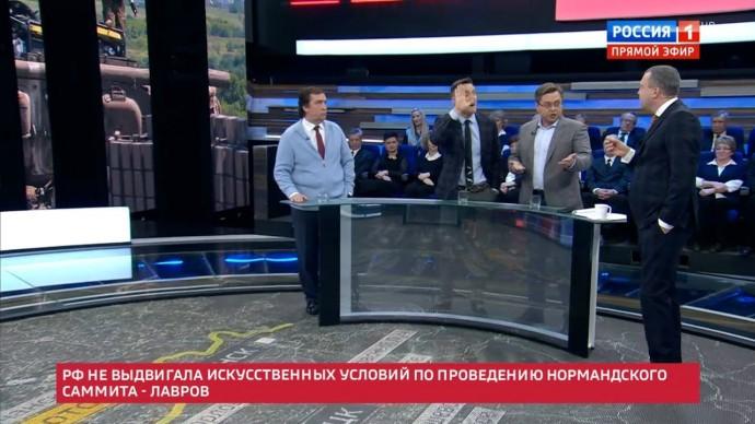 """""""А я за то, чтобы ОТДАТЬ Украину России!"""" Интересное предложение в прямом эфире!"""