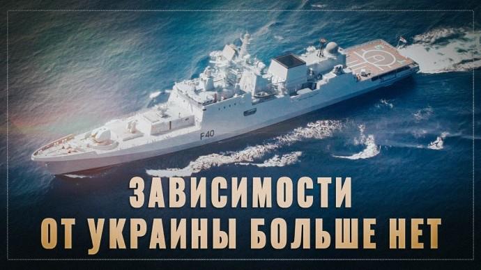 Украина больше не нужна. Россия освоила выпуск сложнейших корабельных двигателей