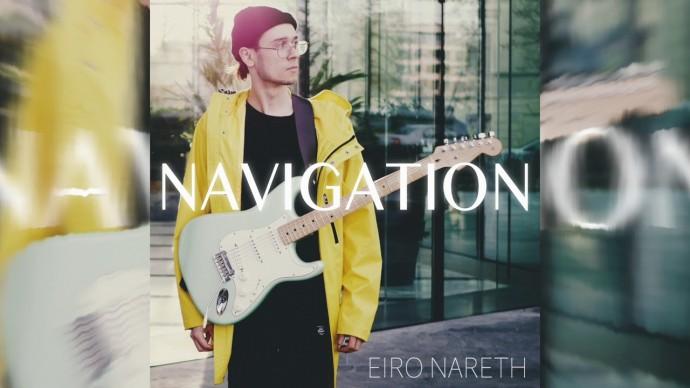 Eiro Nareth - Navigation (Full Album, 2020)