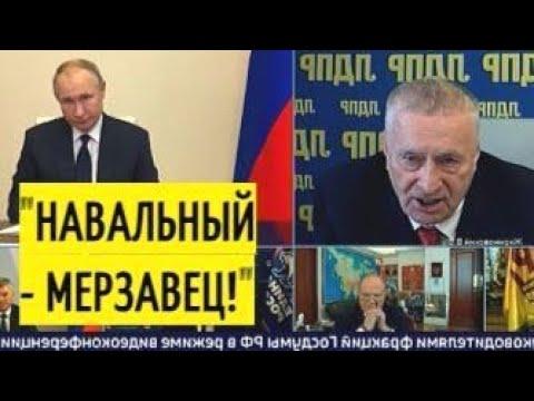 Зюганов, Жириновский и Неверов рассказали Путину о настроениях в стране!
