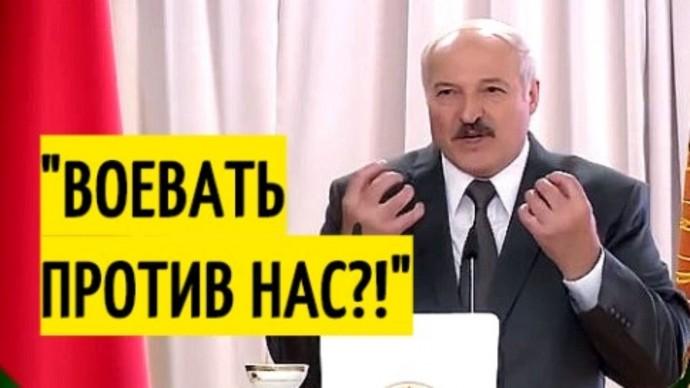 Срочно! Лукашенко ОТКРОВЕННО о Путине, России и Западе (28.06.2020)