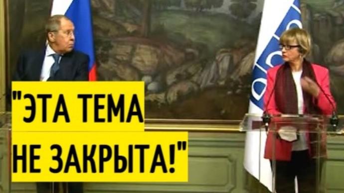 Срочно! Заявление Лаврова ОШАРАШИЛО представителя ОБСЕ!