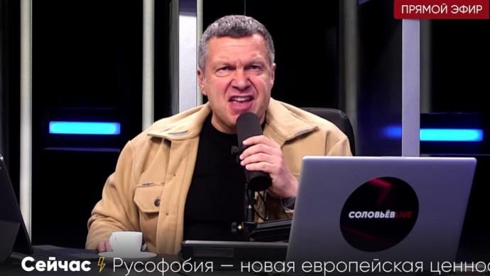 Жёсткий эфир! Разъяренный Соловьёв РАЗНОСИТ мерзких русофобов!