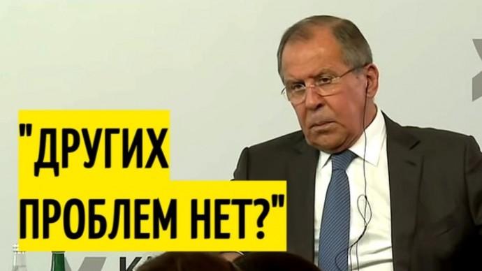 Лавров ответил представителю немецкого ЛГБТ сообщества