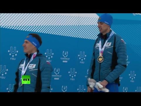 Соревнования по биатлону среди мужчин на Универсиаде-2019