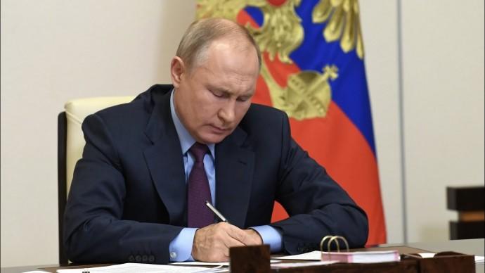 Широкая амнистия, закон об иноагентах и интернет цензура Путин встретился с членами СПЧ
