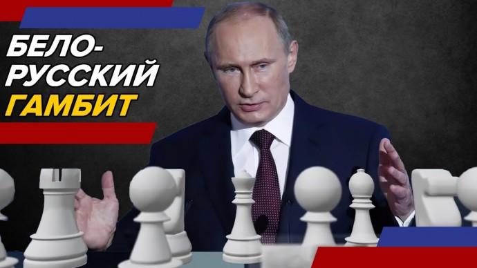 Гениальная спецоперация, которую незаметно провернул Путин в эти дни