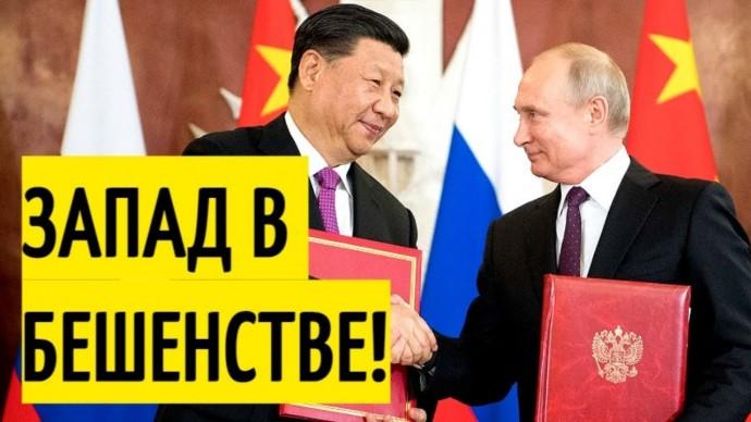 Россия и Китай подписали ИСТОРИЧЕСКИЙ договор! Заявление Лаврова!