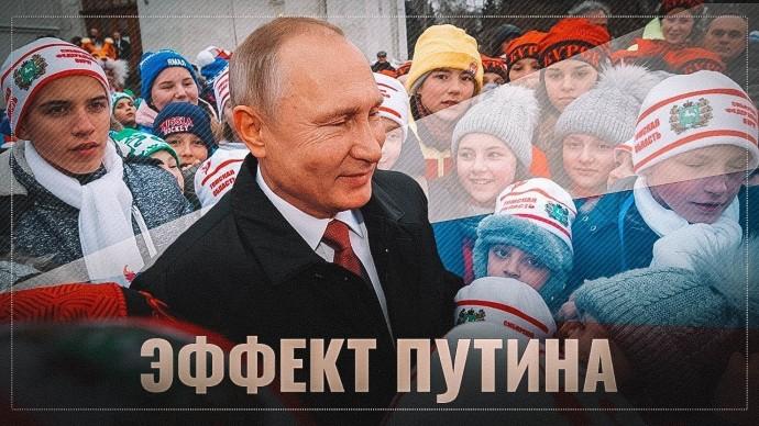 Эффект Путина: продолжительность жизни растет, смертность падает