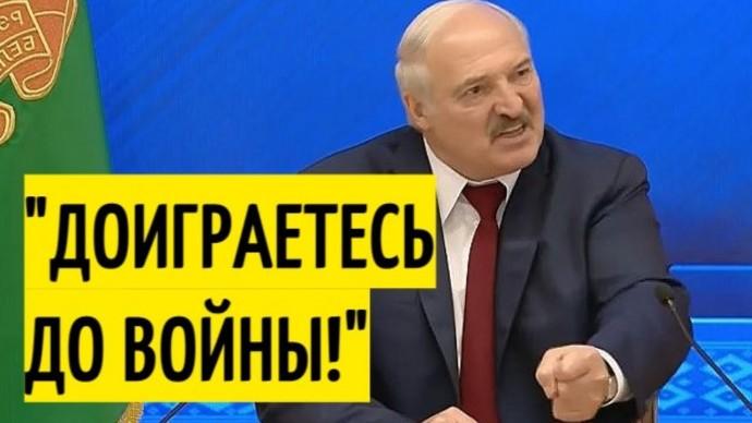 Запад в ШОКЕ! Мощное ЗАЯВЛЕНИЕ Лукашенко о давлении на Беларусь!