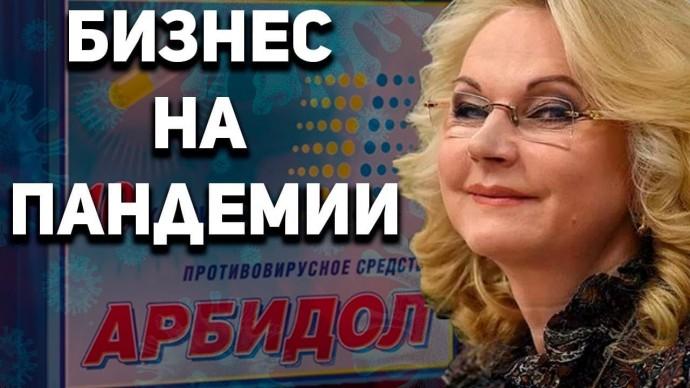 HD ГЕШЕФТ НА КОРОНЕ