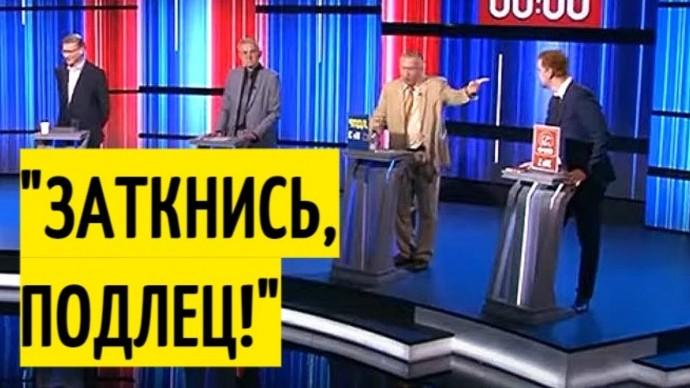 Коммунист ПОРВАЛ Жириновского анекдотом! Дебаты 2021