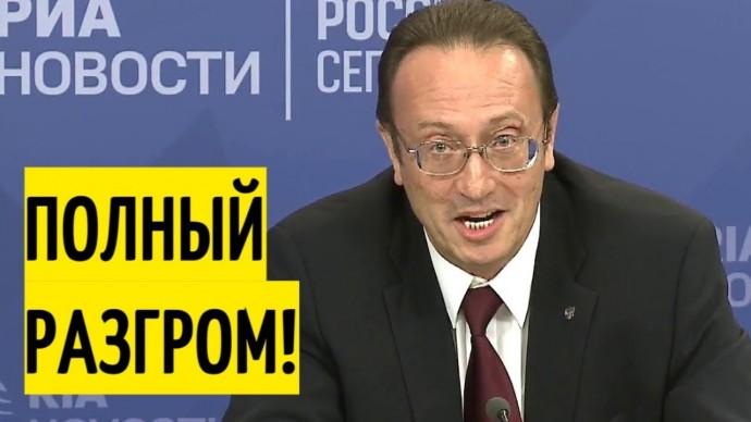 Знаменитая пресс-конференция Ермакова о США и Западе!