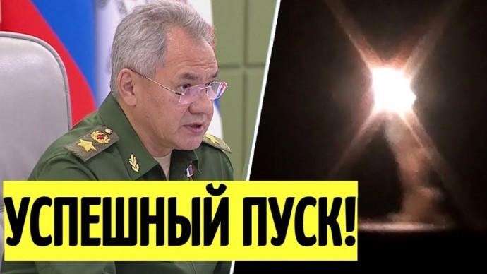 Запад в ШОКЕ! Срочное заявление Шойгу о вооружении России!