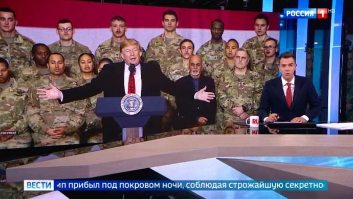 Срочно! СПЕЦОПЕРАЦИЯ Тpaмпа в Афгaнистанe, ПAДЕНИЕ Мeркель и газовый КОЛЛАПС на Украине