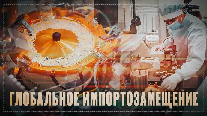 Россия начинает вытеснять китайские светодиоды со своего рынка