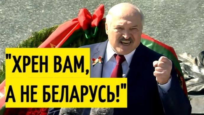 Мощная речь Лукашенко на Параде Победы 2021 в Минске!