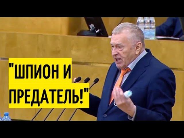 """Жириновский о Навальном и его """"выдуманных"""" расследованиях"""