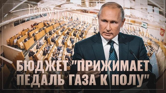 Стало понятно, на что Россия будет жить в ближайшие годы: многие удивятся