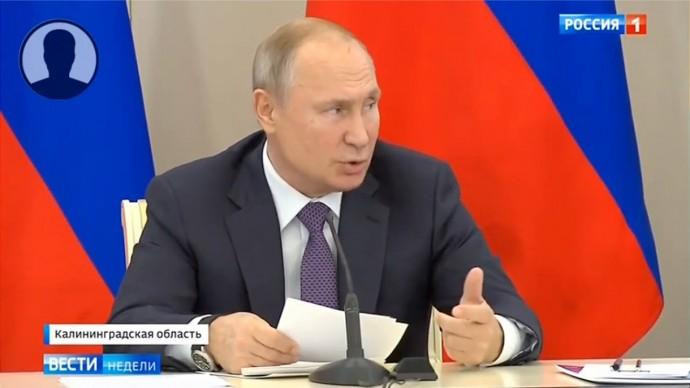 Путин НЕДОВОЛЕН чиновниками! Халатность госслужащих ВЫВЕЛА ИЗ СЕБЯ президента!