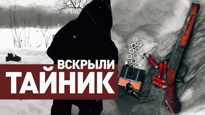 ФСБ предотвратила теракт против правоохранителей в Башкирии — видео