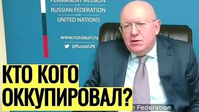 Заявление Небензи ШОКИРОВАЛО Украину и её покровителей!