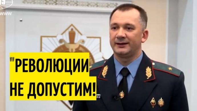 Срочное заявление МВД Белоруссии о ситуации в Минске!