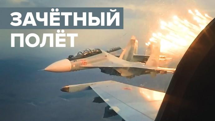 Лётчики ЗВО сдали зачёт на истребителях Су-30СМ для заступления на боевое дежурство