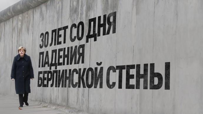 30 лет со дня падения Берлинской стены