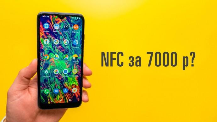 Что умеют смартфоны до 7000 руб?