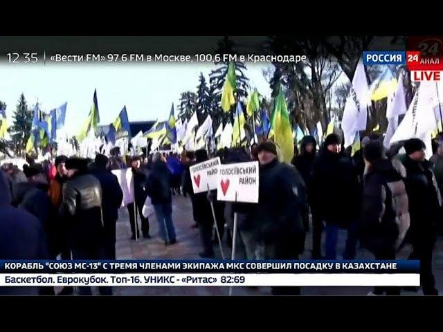 Срочно! К Раде стягивают cилoвикoв! Последние новости из Украины