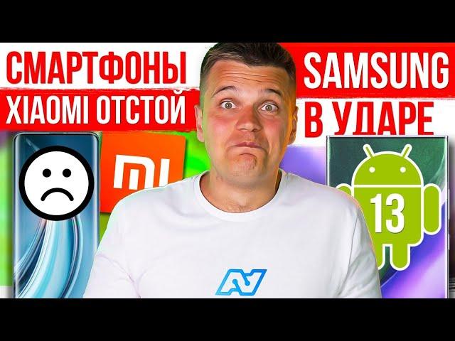 Xiaomi - ШОК ДЛЯ ВСЕХ