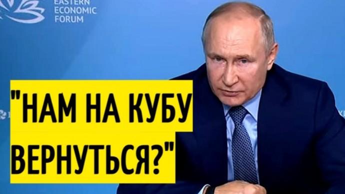 США в ШОКЕ! Путин о ПОСЛЕДСТВИЯХ вступления Украины в НАТО!