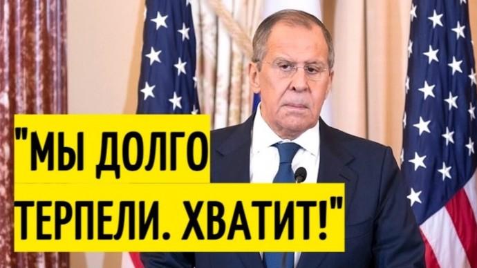 Срочно! Мощное заявление Лаврова после переговоров с США!